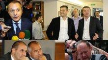 Третият път на БСП! Самоубийството на Миков и Станишев! Ще се превърнат ли Стойнев и Добрев в новите Борисов и Цветанов!