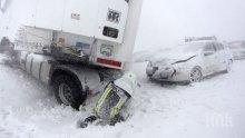 Сняг парализира части от Хърватия