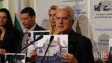 Сидеров: Депутатите да почиват не повече от всички работещи граждани