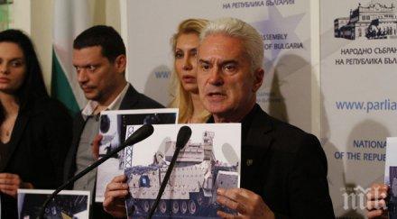 сидеров депутатите почиват повече всички работещи граждани