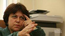 Първо в ПИК! Лъсна политическата шизофрения на лобистката Татяна Дончева