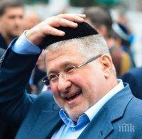 Прокуратурата на Украйна е възобновила старо разследване срещу Игор Коломойски