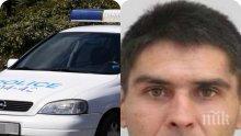 42-годишен мъж изчезна безследно - виждали ли сте го?