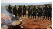 """""""Ислямска държава"""" атакува  рафинерията в Байджи"""