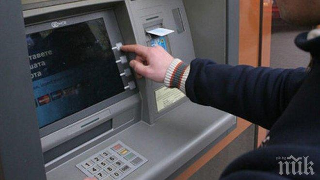 Окошариха трима нашенци във Виетнам за източване на банкомати