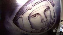 Скандални графити с Юрий Гагарин
