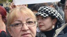 Депутатът Ташева пред ПИК: Паметникът Света София е чучело, трябва да бъде свален веднага!