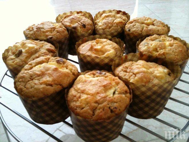 Ароматни пълнозърнести кексчета с билки