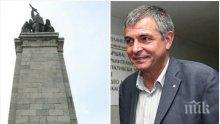 Само в ПИК! Да се демонтира ли паметникът на съветската армия? Ето отговора на екскмета на столицата Стефан Софиянски