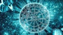 Стар индиански хороскоп разкрива същността ни