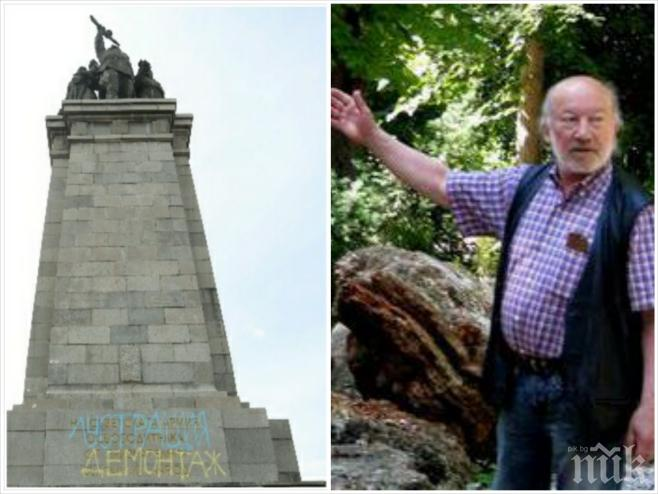 Георги Чапкънов пред ПИК за паметника на съветската армия: Да стои, да се види какви дупедавци сме били!