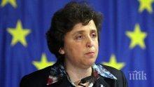 Дора Янкова: Ще се борим за доверието на хората, надявам се с идеи
