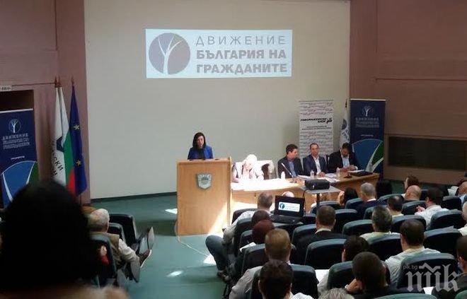 Кунева за Фандъкова: Имаме отличен кандидат за кмет на София, но...