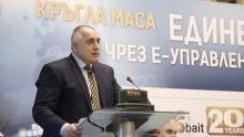 Борисов мечтае за въвеждането на електронно гласуване