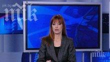 След 30 години работа в БНТ: Радина Червенова излиза в пенсия!
