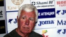 Никодимов: Много неща в ЦСКА не са наред