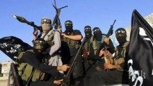 """""""Ислямска държава"""" обяви война на """"Талибан"""""""