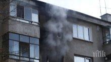 """Само в ПИК! Голям пожар на ул. """"Хемус"""" в столицата, по чудо няма жертви (снимки)"""