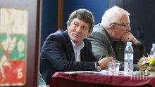 Преизбраха Валентин Йорданов за президент на БФ Борба с абсолютно мнозинство