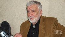 Любомир Левчев става почетен гражданин на София