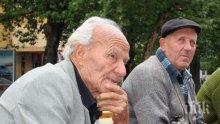 За 10-15 години преобръщаме тенденцията на застаряване на населението