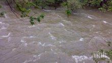 Запушена шахта на градския колектор в Рудозем замърси река Арда