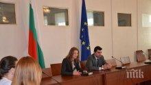 Георг Георгиев и Милена Дамянова проведоха дискусия със студенти по политология от СУ