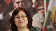 Милка Христова: София се развива в центъра, в кварталите липсват инвестиции
