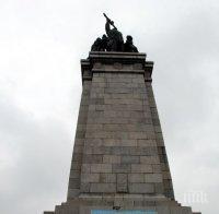 Граждани продължават да искат демонтиране на Паметника на съветската армия