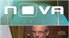 Нова прекали! Телевизията облъчи зрителите с адвоката на акушерката - инквизитор! Щосел, щеше ли да постъпиш така, ако малтретират твоето бебе?