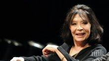 Жулиет Греко посъветва младите певци да се научат да отказват