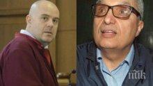 EКСКЛУЗИВНО в ПИК! Прокуратурата захапва Иван Костов за подменения договор за КТБ! Обмислят разпит на Командира по скандалното разкритие на медията ни!
