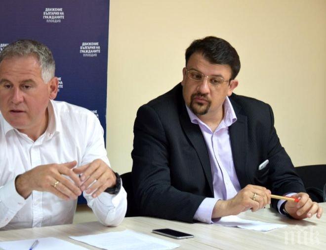 Заместник на Кунева: Не е сложно да издигнем качествени кандидати за кметове