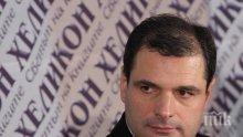 Иво Инджов: Свидетели сме на силова разправа с медиите