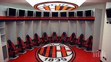 Милан ще разполага със 100 млн. за лятна селекция