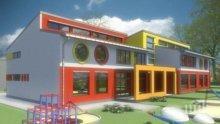 60 детски градини в София разполагат с басейни