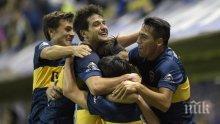Бока Хуниорс изтръгна победата в Суперкласико в последните минути
