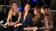 Шоу! Жените на Барселона загряха за Байерн с ревю</p><p> </p><p>