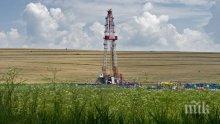 """Дания спря сондирането за шистов газ на """"Тотал"""""""