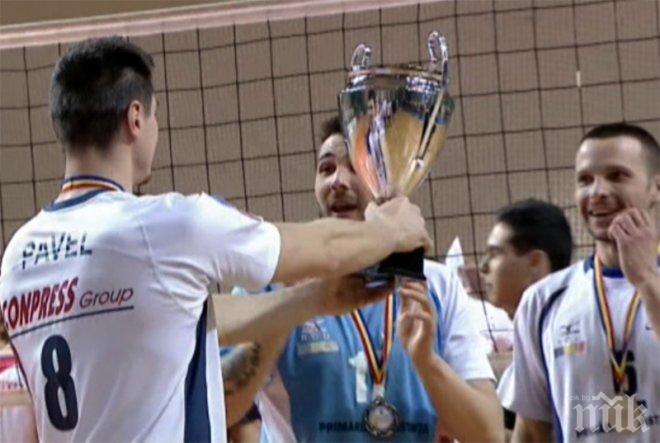 Мартин Стоев изведе Томис до титлата в Румъния за четвърти път