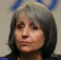Българският червен кръст награди Маргарита Попова