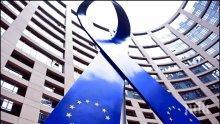 Младежите приемат ЕС като възможност за реализация навън