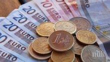 Един от създателите на еврото почина