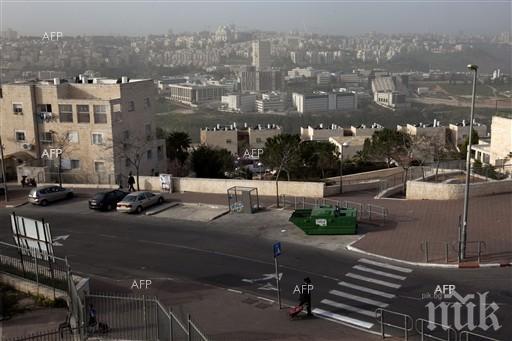 В Йерусалим започва петият глобален форум срещу антисемитизма