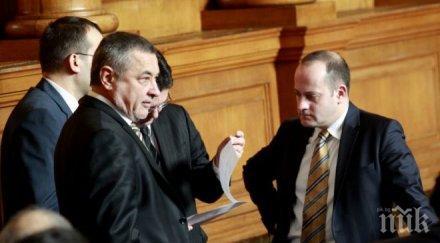 Скандал! АБВ и Патриотичен фронт не одобряват конституционните промени! Симеонов: Писна ми! Разваляме всичко!