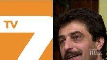 Кукловодите на ТВ7 вече открито се гаврят с България