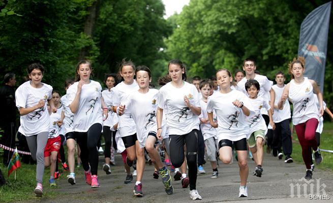 Красен Кралев откри спортния празник по повод Деня на българския спорт