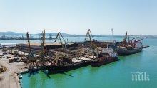 Пристанище Бургас навърши 112 години