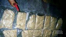 Парламентарният шеф на Венецуела уличен за трафик на кокаин и пране на пари