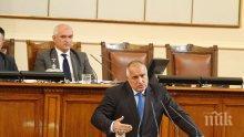 Борисов и Гарибашвили обсъдиха двустранното сътрудничество